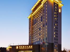 Jin Jiang Mingcheng Hotel, Yancheng (Anfeng yakınında)