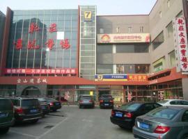 7Days Inn Tianjin Binhai New District Tangguoumei Town, Binhai (Beitangzhan yakınında)