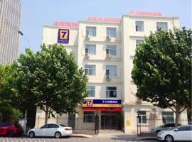 7Days Inn Tianjin Haihe East Road Wanda Centre