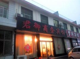 Junyu Inn, Pingyi (Mengyin yakınında)