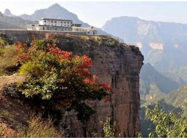 Wangmangling Niu's Inn, Lingchuan (Shayao yakınında)