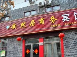 Anranju Inn, Sishui (Tianhuang yakınında)
