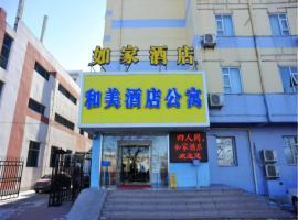 Home Inn Tianjin Binhai New District The Seventh Avenue, Binhai (Beitangzhan yakınında)