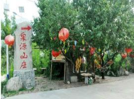 Linyi Monsanto Quanyuan Farmstay, Mengyin (Taozhuang yakınında)