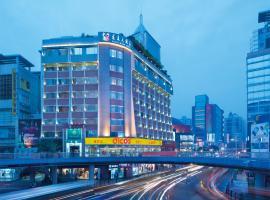 Long Quan Hotel, Guangzhou (Panyu yakınında)