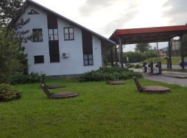 Motel Ibex, Kozlovice (Hukvaldy yakınında)