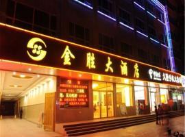 Linyi Junan Jinsheng Hotel, Junan