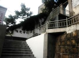 Guangyuan Yue Yuan Hostel, Guangyuan (Ningqiang yakınında)