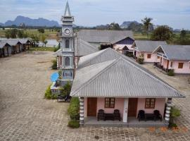 Hotel Than Lwin Paradise