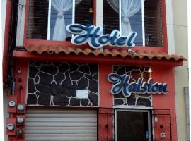 Halston Hotel, Комайягуа (рядом с городом Сигуатепеке)