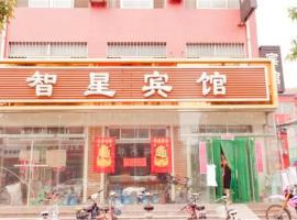 Binzhou Boxing Zhixing Wangluo Inn, Boxing (Guangrao yakınında)