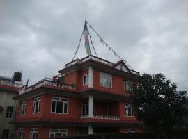 dating steder omkring kathmandu dalen hvordan man sender en god email online dating