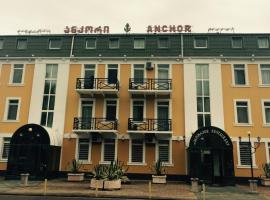Hotel Anchor, Поти
