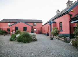 Caraiosa Centre, Moate (рядом с городом Castletown Gheoghegan)