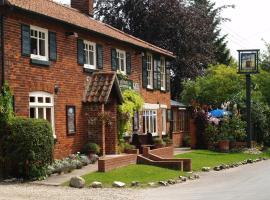 The Olde Windmill Inn, Great Cressingham (рядом с городом South Pickenham)