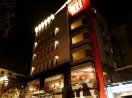 永華春休閒商務旅館