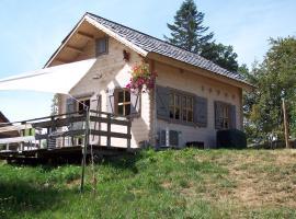 Chalet de l'Artense, Fouillat (рядом с городом Saint-Donat)