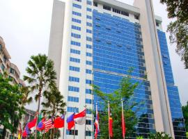 RELC International Hotel, Сингапур
