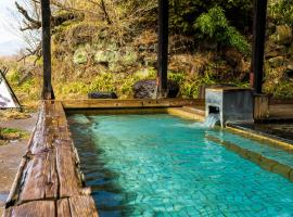 かご岩温泉旅館