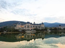 Rsun the lakefort Hotel, Wuxi (Xincun yakınında)