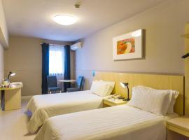 Jinjiang Inn Wuhan Lingjiao Hu Wada Hotel