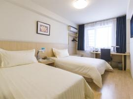 Jinjiang Inn Select Xiangyang Diamond Avenue South Checheng Road, Xiangyang (Xiangfanbei yakınında)