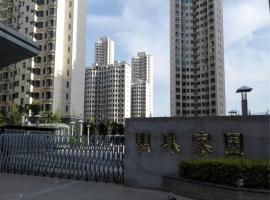 Lanzhou Longshang Apartment