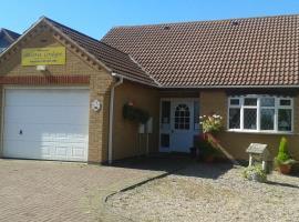 Aaron Lodge Guest House, Лестер (рядом с городом Hungerton)