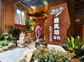 Yuelan Bay Lanting Fang, Xiamen (Zengcuo'an yakınında)
