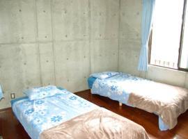 Guesthouse Esperanza, Uruma (Iha yakınında)