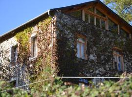 Les Ondines, Gembrie (рядом с городом Cazarilh)