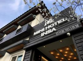 Mini Hotel Insa
