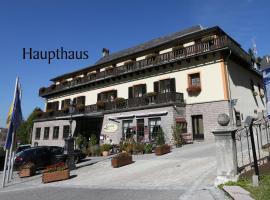 Gasthof & Appartementhaus Meyer, Аннаберг