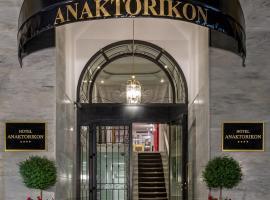 Hotel Anaktorikon, Триполис