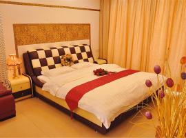 Sanya Four Seasons Resort Apartment, Sanya (Jinjiling yakınında)
