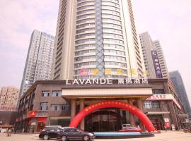 Lavande Hotel Nanchang East Aixihu Subway station Branch, Nanchang County (Jiangxiang yakınında)