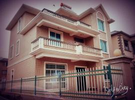 Xiangnan Homestay
