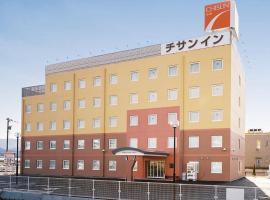 Chisun Inn Fukui, Fukui (Heisenji yakınında)