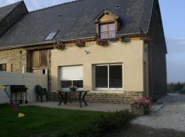 La Ferme de Loumel, Vessey (рядом с городом Montanel)