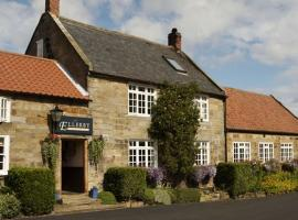 Ellerby Country Inn, Ellerby