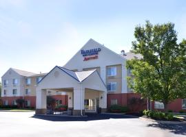 Fairfield Inn & Suites Louisville North / Riverside