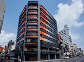 Orange Hotel - Wenhua, Chiayi