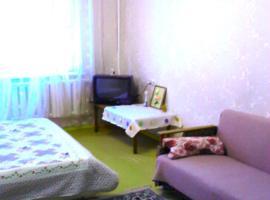 Apartment Utegen Batyra 21