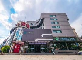 Yunman Hotel Kunming Donghua Branch