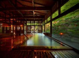Zao Kokusai Hotel, Zao Onsen