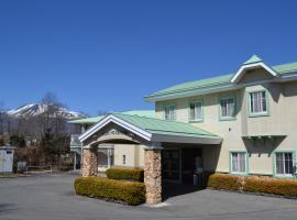 Karuizawa Hotel Paipuno Kemuri