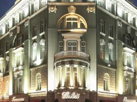 I 30 migliori hotel di mosca federazione russa da 8 for Design hotel mosca
