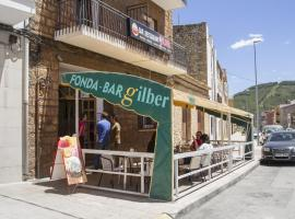 Gilber, Adzaneta (рядом с городом Vistabella del Maestrazgo)