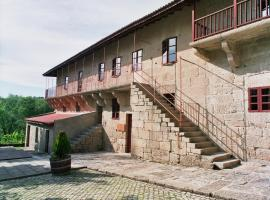 Hotel Torre Lombarda, Allariz