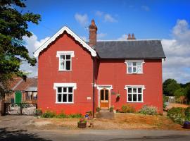 Forge House, East Dereham (рядом с городом Yaxham)
